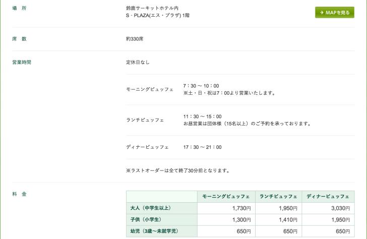 スクリーンショット 2015-07-16 17.08.07