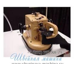 Скорняжная машина GP4-4 Aurora 1