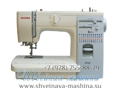 Швейная машина Janome 423 S / 5522 1