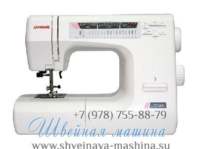 Швейная машина Janome DE 7518 A 1