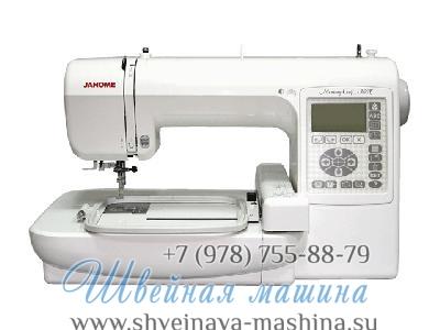 Janome Memory Craft 200E вышивальная машина 1