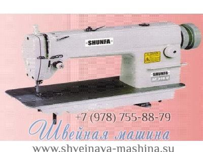 Швейная машина Shunfa SF 5550 1