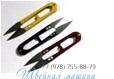 Ножнцы СP-0003 1