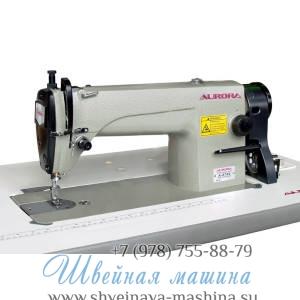 Прямострочная промышленная швейная машина Aurora A-8700B 1