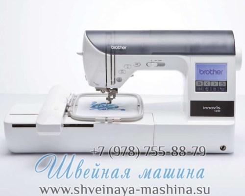 Швейно-вышивальная машина BROTHER NV 1250 1