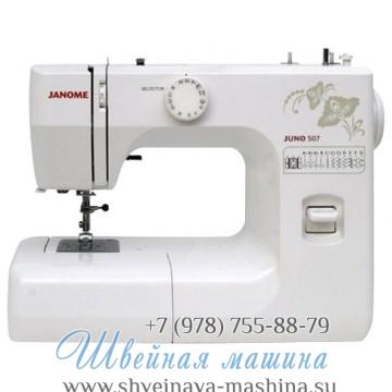 janome-juno-507-shvejnaya-mashina