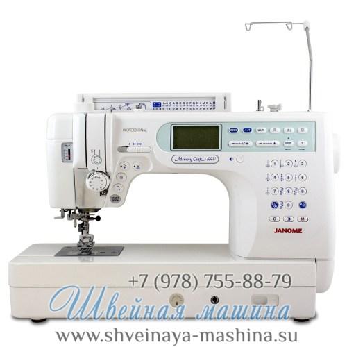 janome-mc-6600-p-shvejnaya-mashina