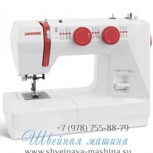 janome-tip-718s-shvejnaya-mashina