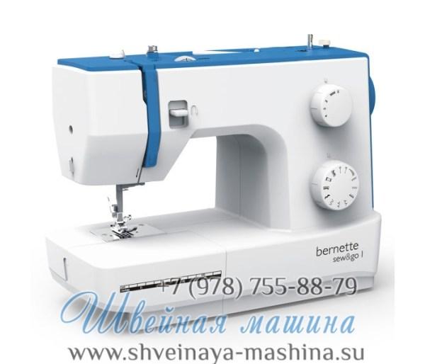 Швейная машина Bernette Sew&Go 1 1