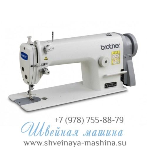 Прямострочная промышленная швейная машина S-1000A-3 Brother 1