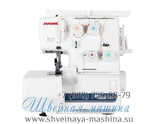 overlok-janome-205d