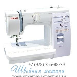 Бытовая швейная машинка Janome 1