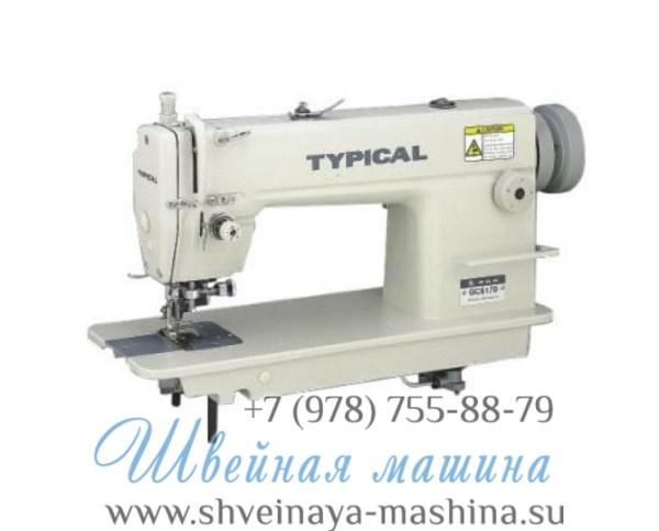 Промышленная прямострочная машина TYPICAL GC 6170 1