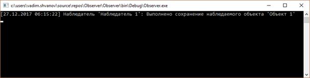 Observer result