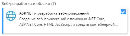 VS ASP.NET component