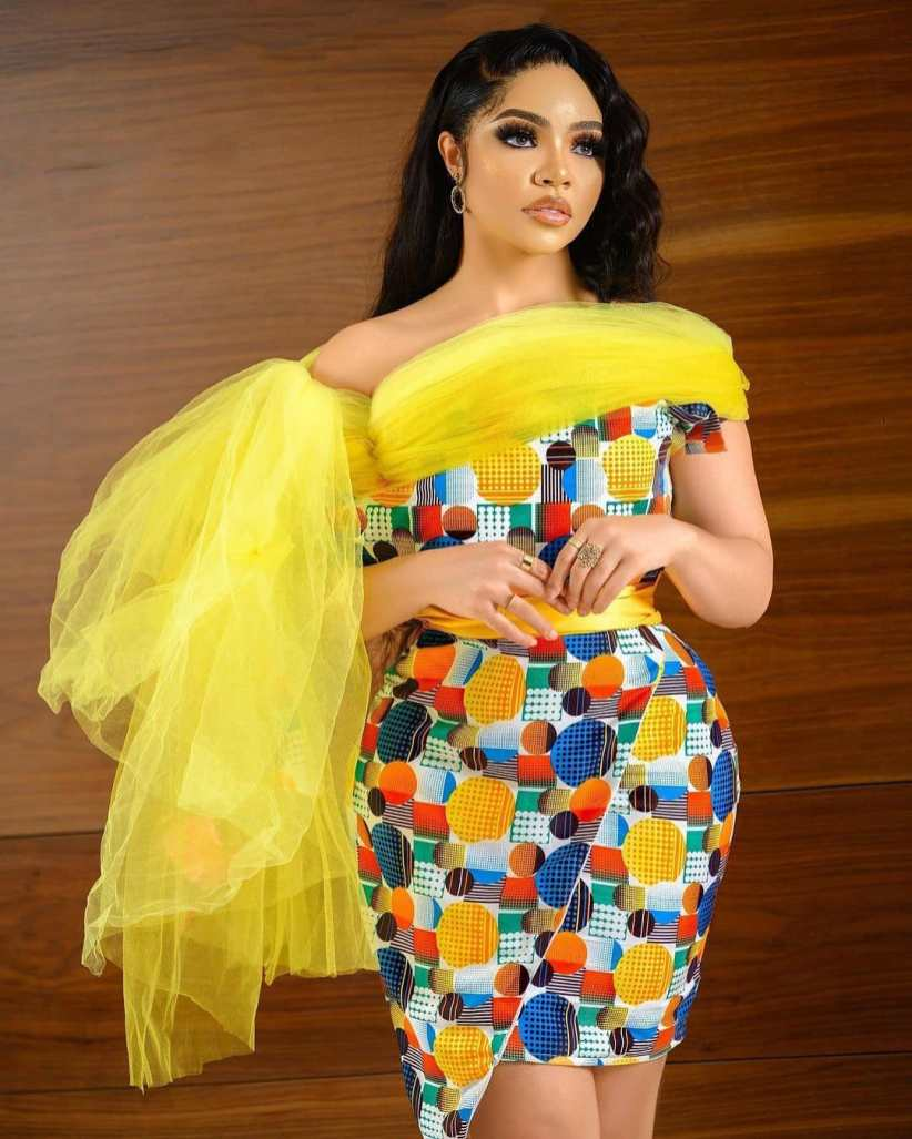 Stylish African Ankara Fashion Dresses 2021 (1)