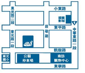 造訪細莘 - 細莘中醫診所