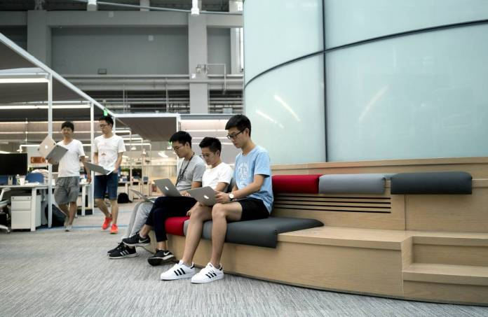 Beijing Bytedance Technology headquarters in Beijing last year. The company, best known for the Jinri Toutiao news-aggregation app, is considering a large Hong Kong IPO.