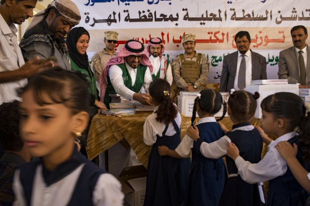 Officials with the Saudi Development and Reconstruction Program for Yemen helped to deliver schoolbooks in Ghaydah.