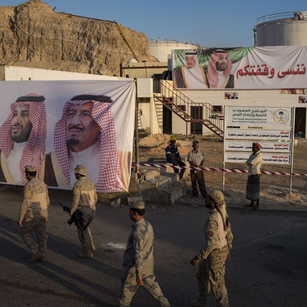 Banners with the images of Saudi's crown prince and his father leave little doubt as to who is behind the gifted fuel in the tankers in Nishtoon.