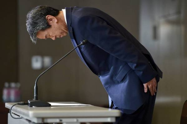 5 Toshiba Accounting Scandal