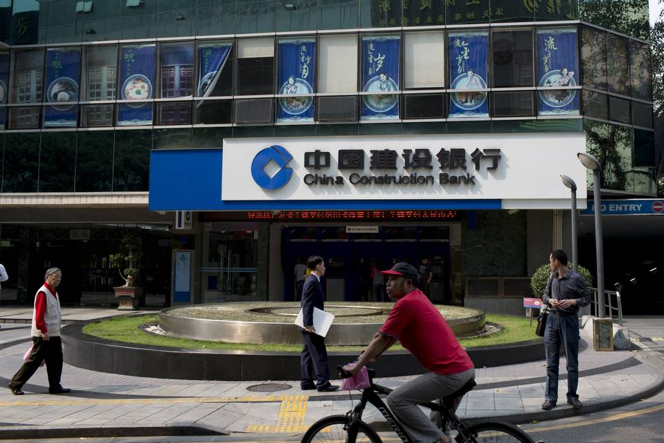 China Construction Bank, one of China's big-four state-owned lenders, will participate in the daily electronic auctions that set the LBMA Silver Price benchmark.