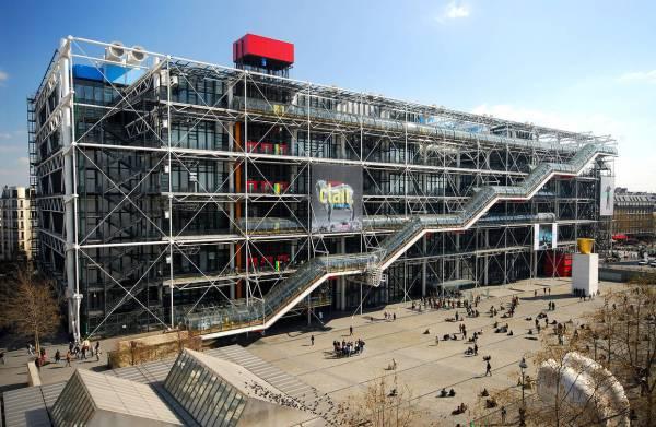 Centre Pompidou Paris France