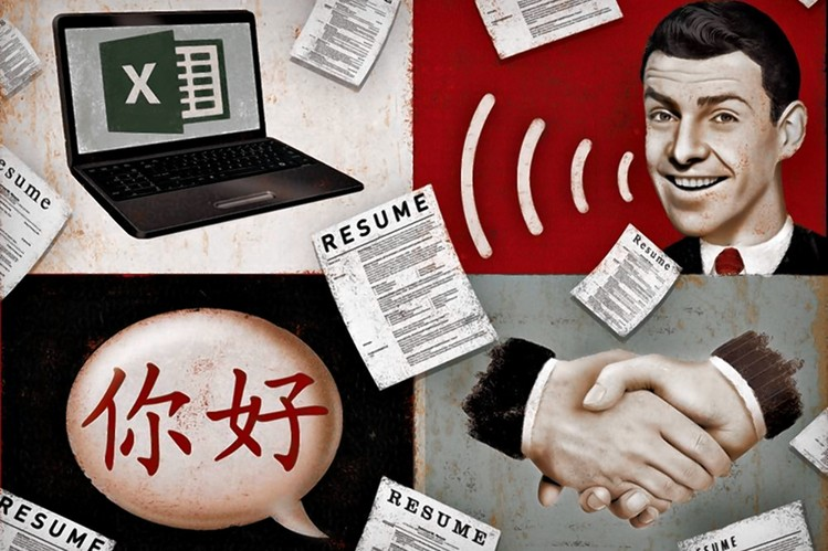 How to Keep Your Resume Competitive - WSJ