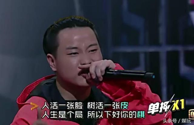 看不懂《中國有嘻哈》?那可能是你不懂押韻 - 每日頭條