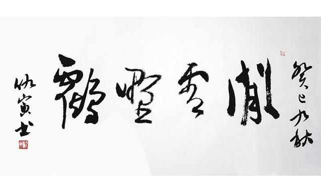 9號觀察丨字的那些事——8位資深字體設計師在談(下) - 每日頭條
