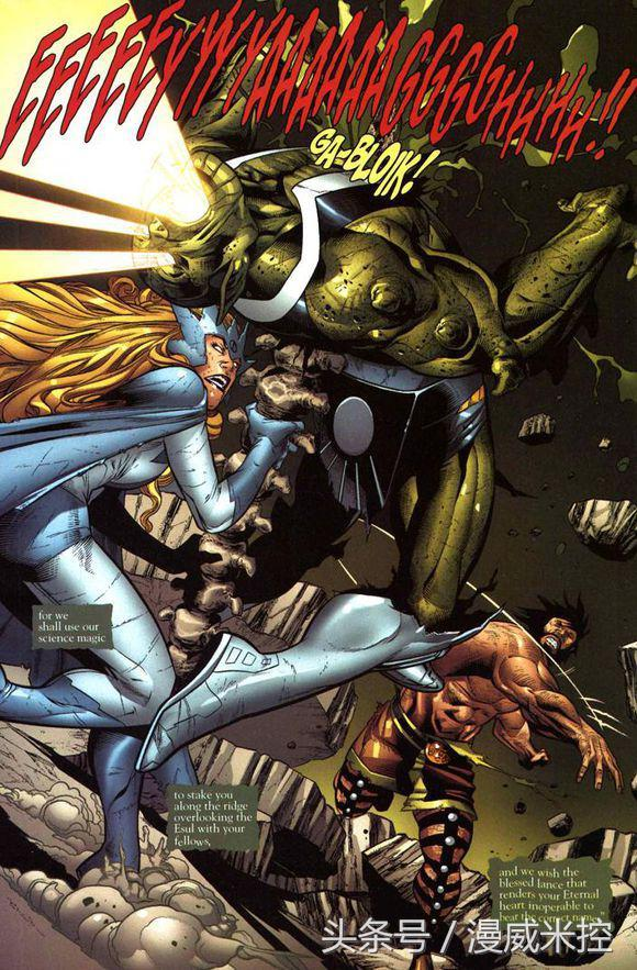 漫威科普:宇宙天神組創造的超級外星種族——斯克魯爾人! - 每日頭條