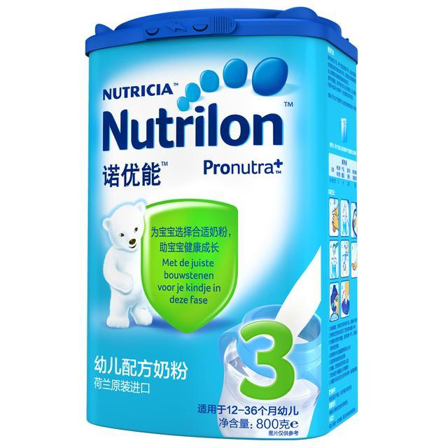 爸媽買的放心 25款原裝進口3段奶粉推薦 - 每日頭條