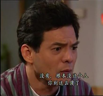 他是TVB狠毒角色的代表。私底下竟是這麼一個有趣的人 - 每日頭條