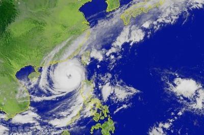 史上最強的颱風是什麼樣子的? - 每日頭條
