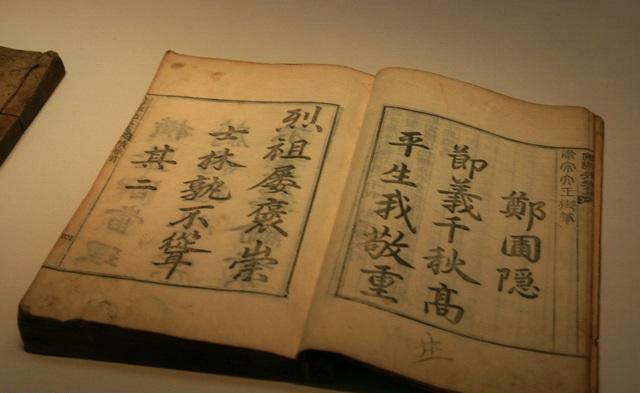 「原創」每日一問I會否有一天韓國人說繁體漢字是韓國發明的? - 每日頭條