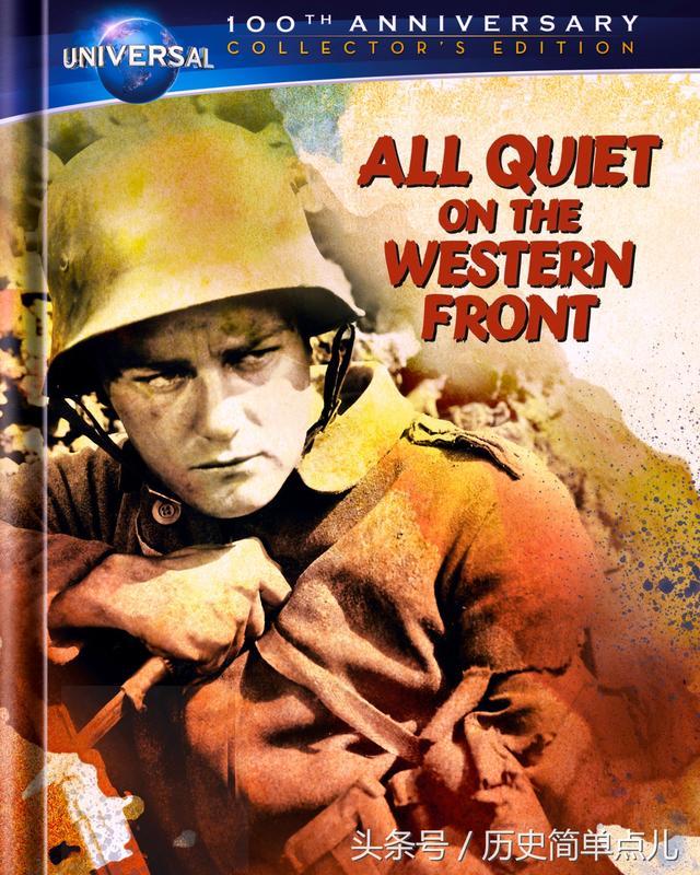 西線為什麼無戰事 - 每日頭條