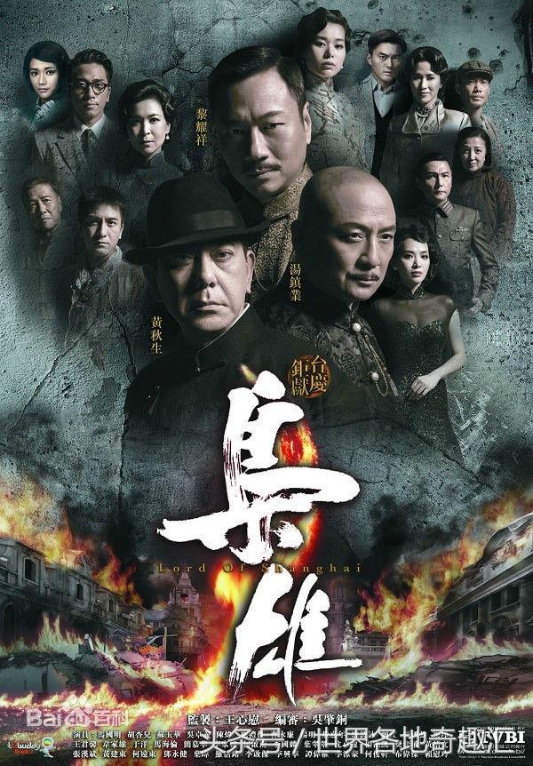 盤點歷年TVB臺慶劇。哪些是你記憶中的經典。哪些反響平平呢? - 每日頭條