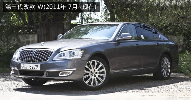曾經韓國最豪華的汽車。如今命運如何? - 每日頭條