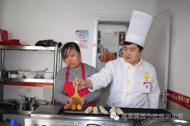 西安典秦陝西小吃培訓   烤麵筋的做法 - 每日頭條