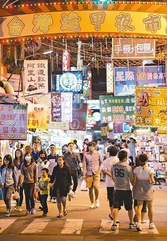 2017臺灣最新10大人氣夜市排名 - 每日頭條
