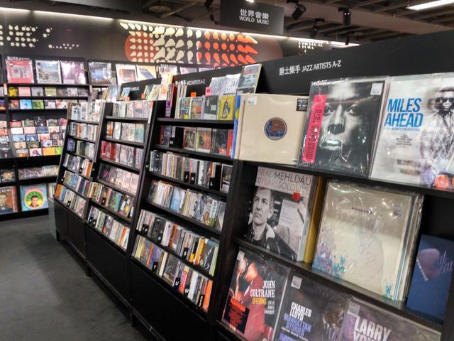 臺灣誠品音樂:不要總緬懷從前,要看到現在唱片業的精神所在 - 每日頭條