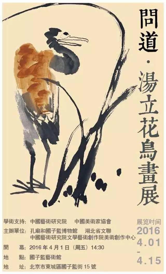 性靈出萬象 風骨超常倫——記國畫家湯立 - 每日頭條