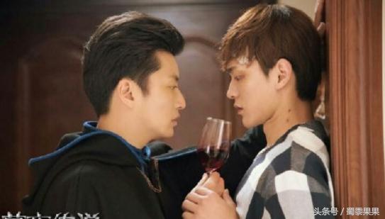 《暮夜傳說之嗜血男寵》堪稱是中國版的深夜的紅酒,基情滿滿! - 每日頭條