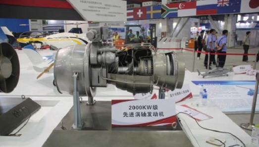 中國國產重型直升機直18A發動機一直是個迷 抽絲剝繭探析真相 - 每日頭條