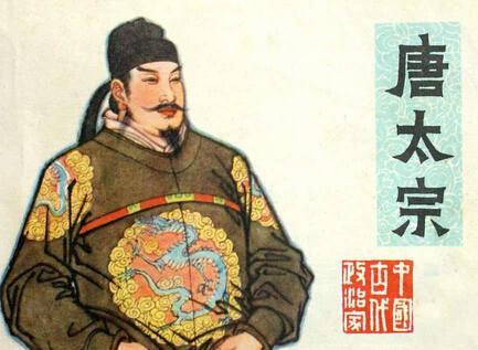 唐太宗李世民有胡人血統。一副「老外」長相 - 每日頭條