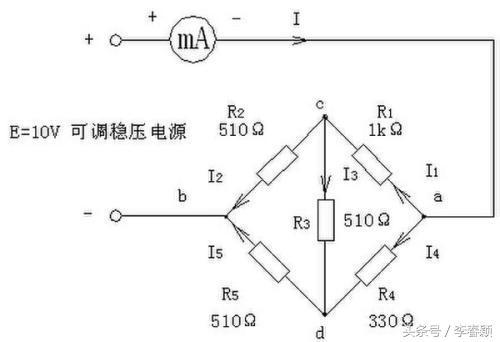 作為維修電工的你 交流電380V與220V 功率電流電壓你還會算嗎? - 每日頭條