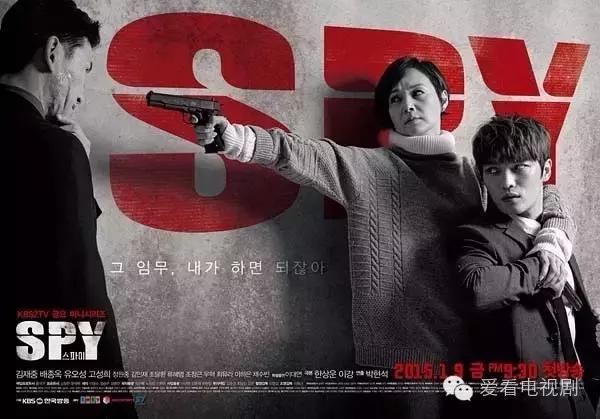 《麻雀》好看?呵呵!來看看6部刷暴棒子朋友圈的韓國諜戰劇 - 每日頭條