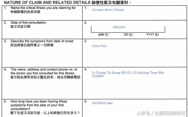 一周即領百萬支票!關於香港保險理賠。你需要知道的都在這裏…… - 每日頭條