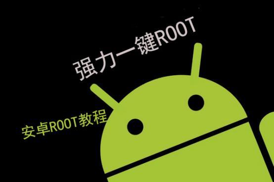 安卓手機獲取root權限真的很簡單 - 每日頭條