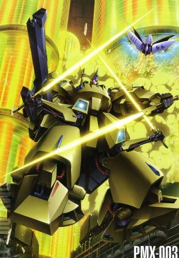 戰場的金色閃光,高達世界中的那些金色機體 - 每日頭條